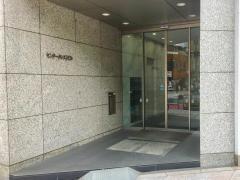 内藤証券株式会社 神田支店