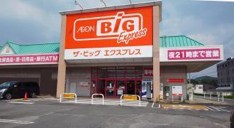 ザ・ビッグエクスプレス 夏見橋店