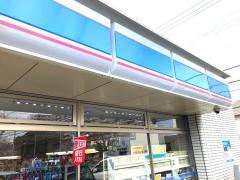 ローソン 平野南4丁目店