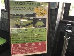 アコーディア・ガーデン帝塚山