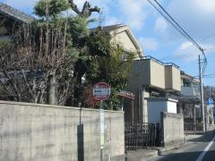 「東本町一丁目」バス停留所