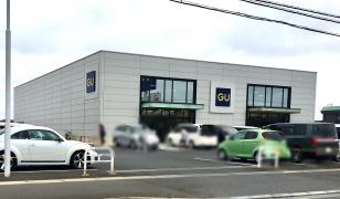 ジーユー鹿島神栖店