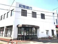 紀陽銀行羽倉崎支店