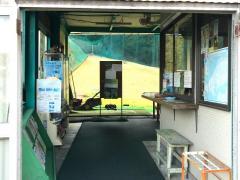 広島ゴルフガーデン