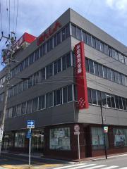 半田信用金庫本店