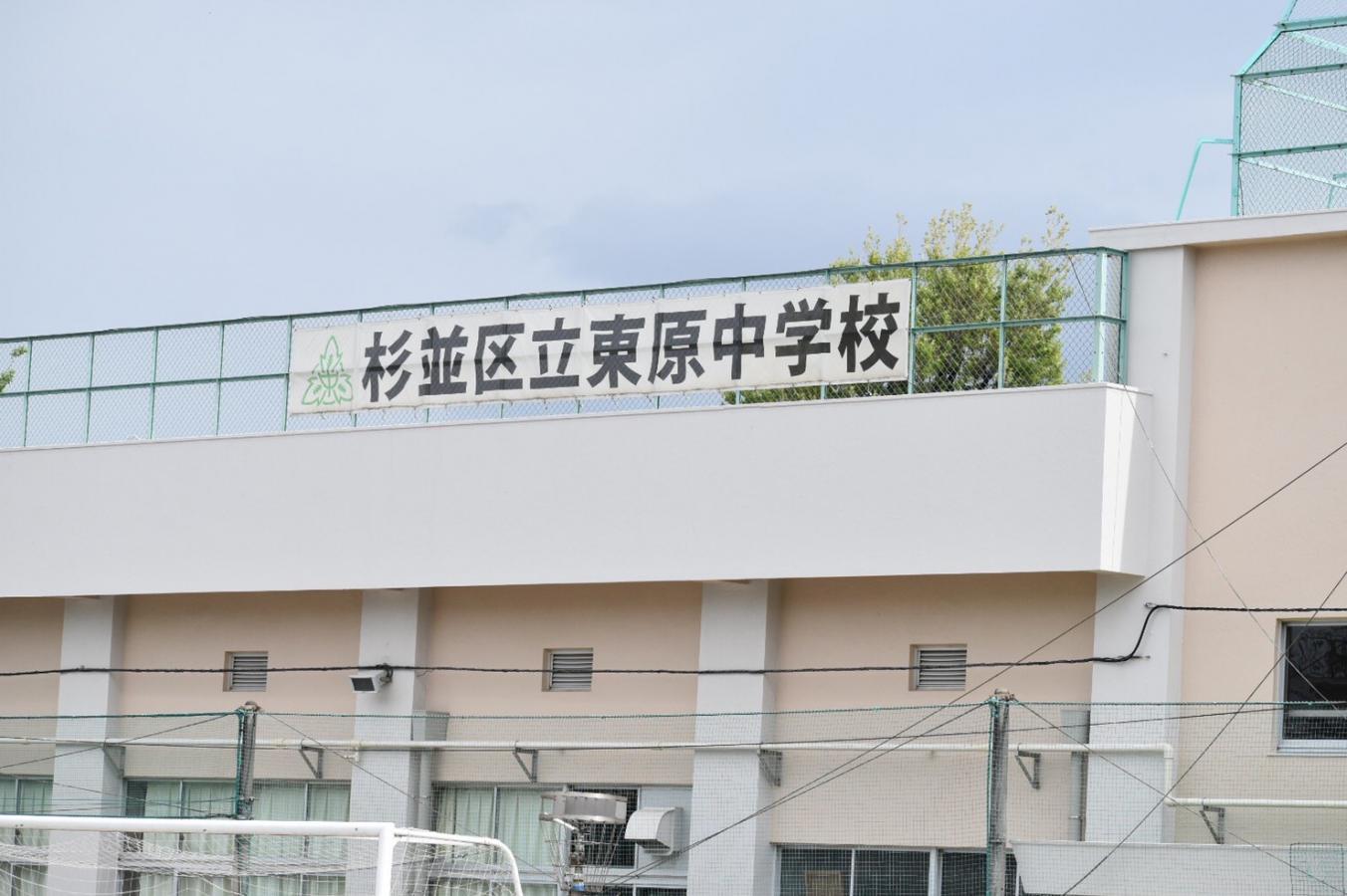 校舎の外観