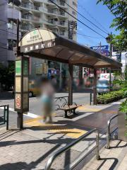 「町屋駅前」バス停留所