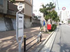 「清水谷町」バス停留所