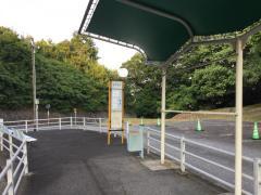 「植物公園」バス停留所