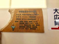 中津温泉あやめの湯鳴滝