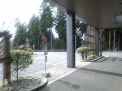 「通潤山荘」バス停留所