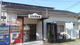 北宇和島駅