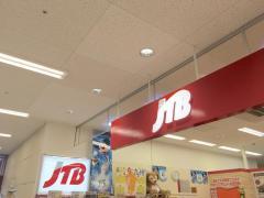 JTBイオン豊川店