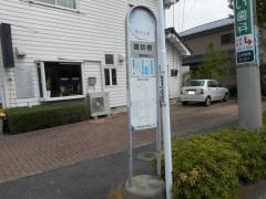 「諏訪橋(前橋市)」バス停留所