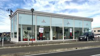 宮城三菱自動車販売名取店