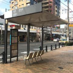 「レトロ桟橋通(2・5・6)」バス停留所