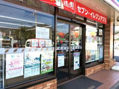 セブンイレブン 塩山三日市場店