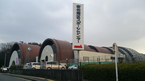 安佐 南 区 スポーツ センター 広島県 広島市 安佐 スポーツ スポーツ施設