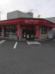 ポプラ 大竹西栄店