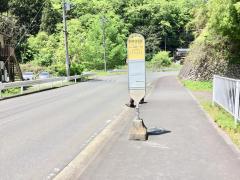 「沢井住宅前」バス停留所