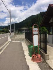 「保木口」バス停留所