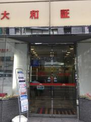 大和証券株式会社 松戸支店