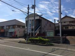 枝川動物病院