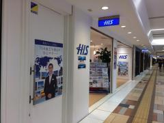 H.I.S. 八重洲地下街営業所