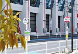 「神明町三丁目」バス停留所