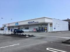 ウエルシア 藤枝小石川店