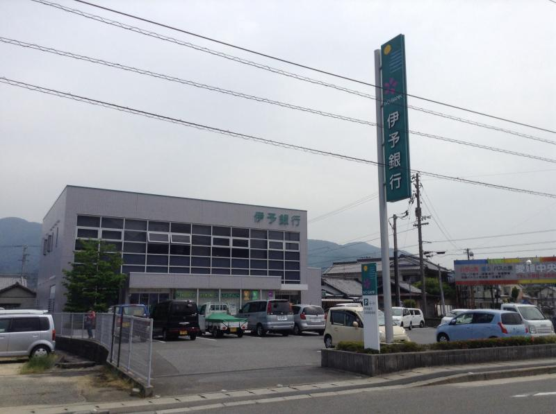 伊予銀行川内支店