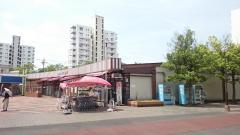 グルメシティ関東多摩店