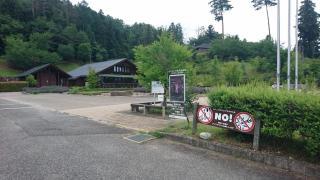 池田町立美術館