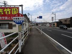 「竹香園入口」バス停留所
