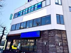 東進衛星予備校 新前橋駅前校