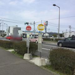 「宮城総合支所・愛子小学校前」バス停留所