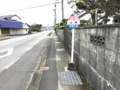 「山角」バス停留所