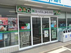 ファミリーマート 観音寺流岡店
