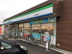 ファミリーマート 石岡高浜店