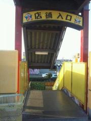 ドン・キホーテ 和泉店