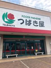 つばき屋シティモール店