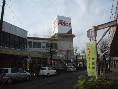 五香 プライス イトーヨーカドーザ・プライス五香店(松戸市常盤平) エキテン