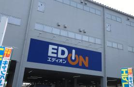 エディオン 山口本店