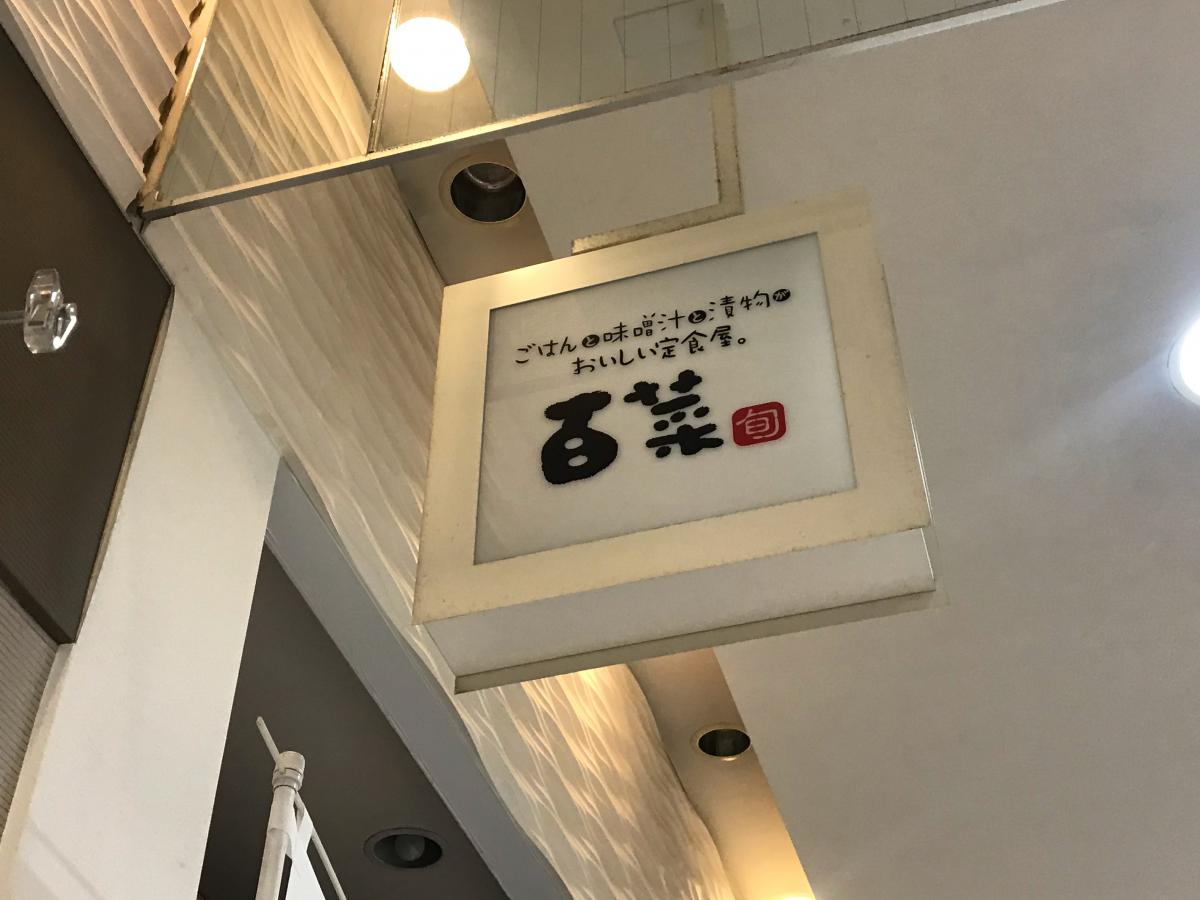 ユニクロ ゆめタウン 博多