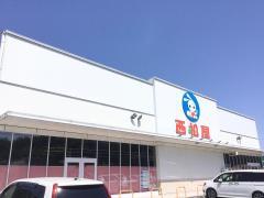 西松屋 臼杵野田店