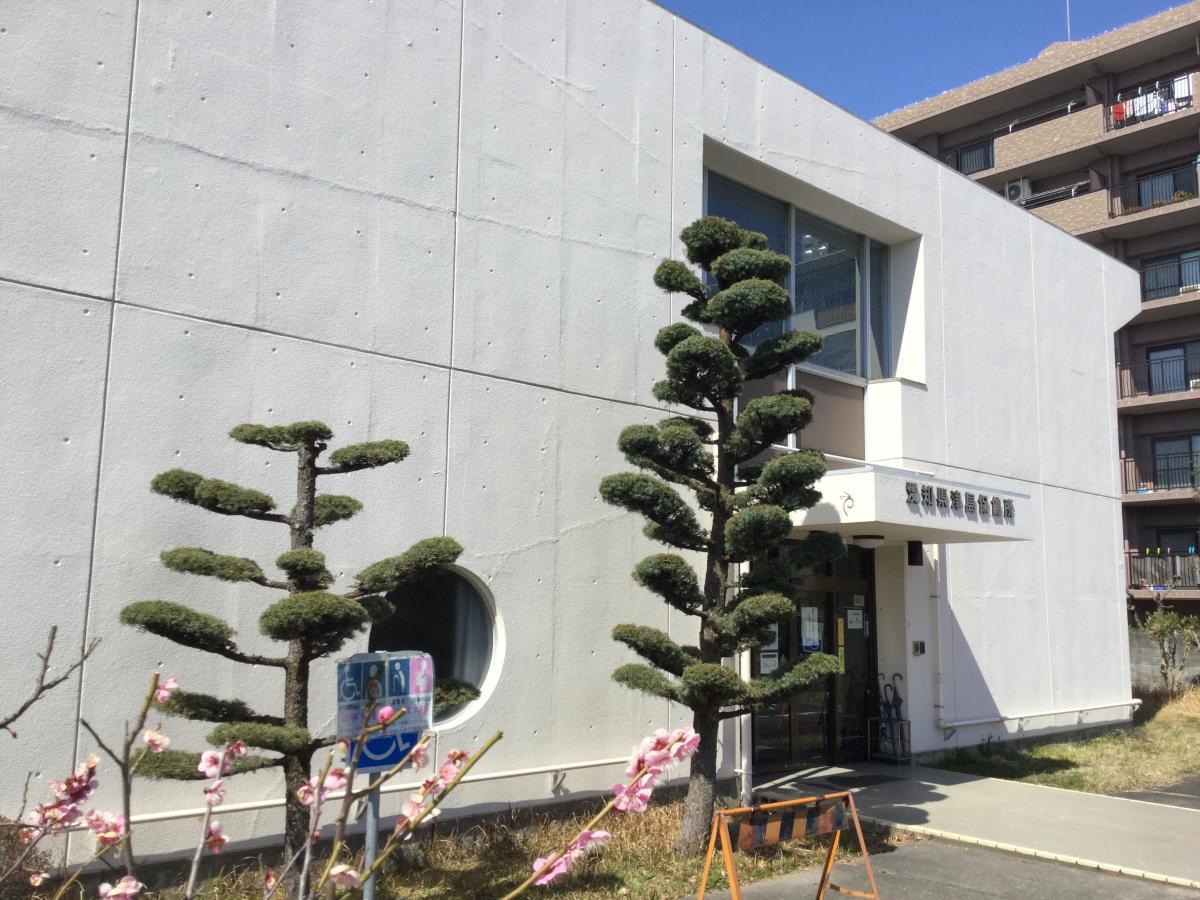 【愛知県津島保健所】