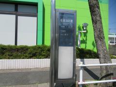 「名東消防署」バス停留所
