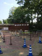 ハイブリッド・レジャーランド東武動物公園