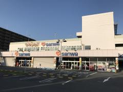 スーパー三和相模台店