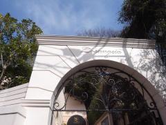 ロザンジュイア広尾迎賓館
